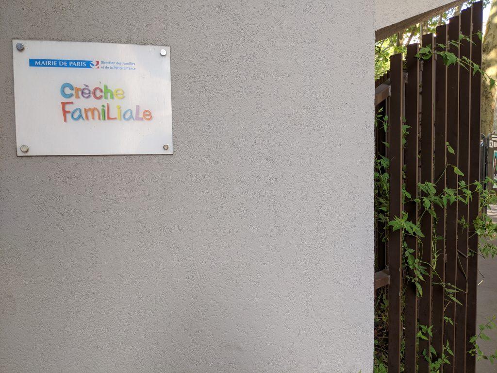 法國托兒托嬰制度 (Crèche)